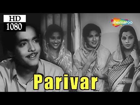 Parivar (1956) Kishore Kumar | Usha Kiran | Durga Khote - Bollywood Classic Movies