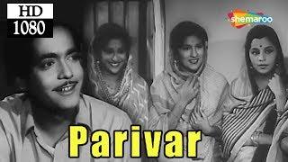 Parivar (1956) Kishore Kumar   Usha Kiran   Durga Khote - Bollywood Classic Movies