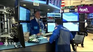 ارتفاعات للأسهم الأمريكية والأوروبية بعد قرار بنك اليابان باعتماد فائدة سلبية