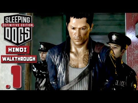 "SLEEPING DOGS: Definitive Edition - Hindi Part 1 ""The Beginning"" (PS4 Pro) thumbnail"