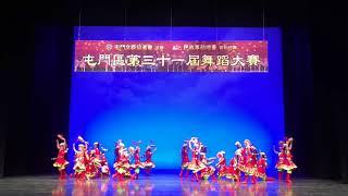 Publication Date: 2018-02-20 | Video Title: 屯門區第31屆舞蹈大賽2017-鐘聲學校