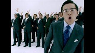GAKU-MC - ハタラコウ