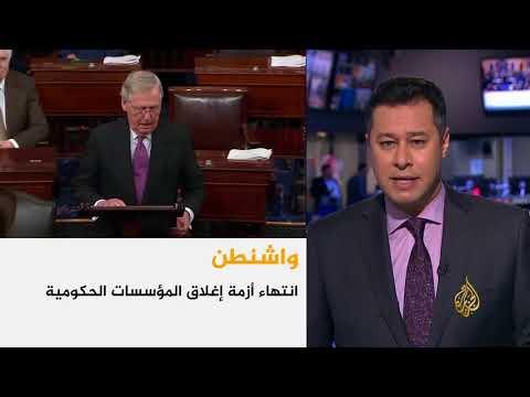 موجز العاشرة مساء 22/1/2018  - نشر قبل 2 ساعة
