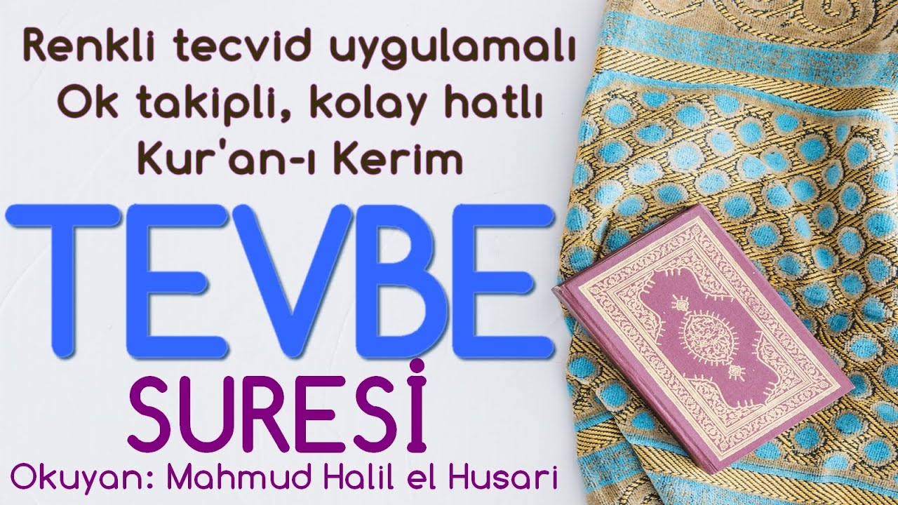 Tevbe Suresi | Renkli tecvid uygulama takipli, kolay okunuşlu | ᴴᴰ | Mahmud Halil el Husari