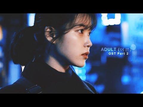 My Mister - 나의 아저씨 || Sondia – Adult (어른) OST Part 2 (Eng subs)