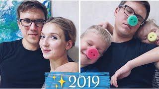 Как встречают Новый 2019 год в Беларуси фуа гра, гимн и пожелания