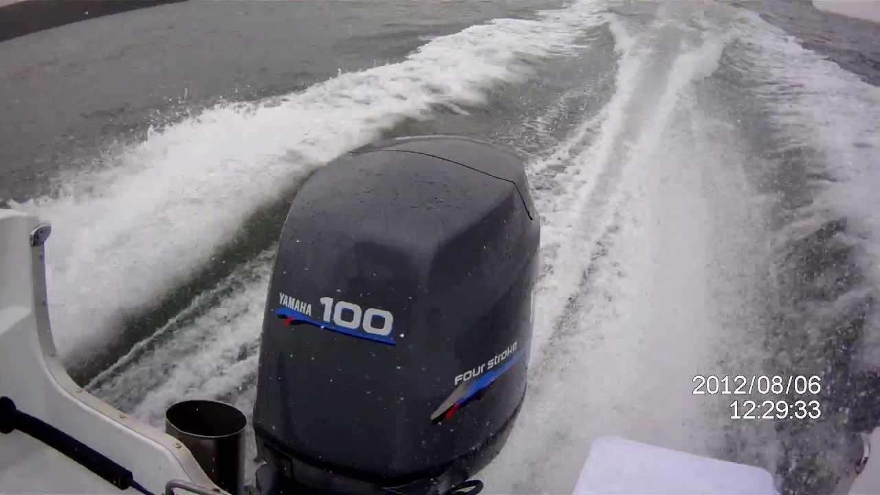Yamaha  Stroke Outboard Engine