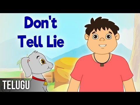 అబద్ధం చెప్పకు!   Don't Tell Lies   Panchatantra stories in Telugu   Magicbox Telugu