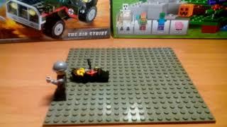 Лего мультик Вторая мировая война