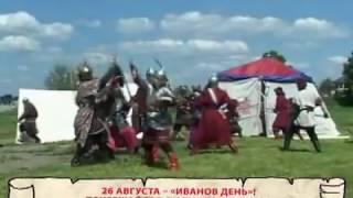 видео александровская слобода музей заповедник
