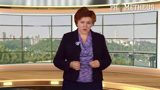 ЗНО ІСТОРІЯ УКРАЇНИ 10 КЛАС  Західна Україна у 1921 – 1939 р   Лекція 1
