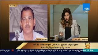 أين وصلت العلاقات المصرية الأمريكية؟.. وانتخابات