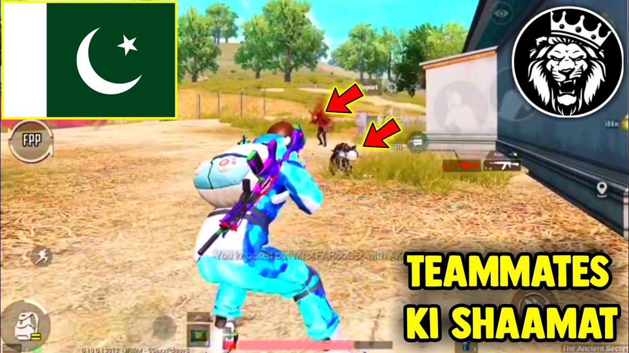 New Event - Teammates ki Shaamat - STAR ANONYMOUS PUBG MOBILE