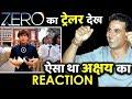 Akshay Kumar's Shocking Reaction on Shahrukh khan's Zero Trailer!