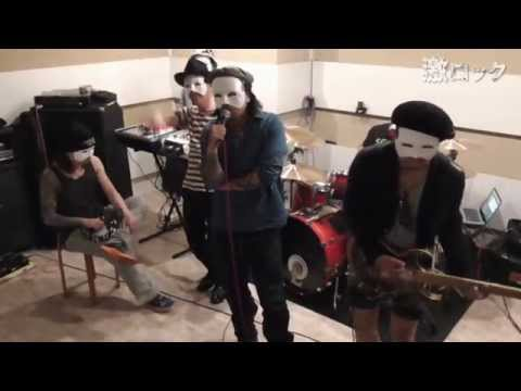 Xmas Eileen『SORRY WHO AM I ?』リリース!―激ロック 動画メッセージ