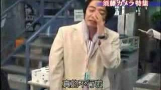 天海祐希--Top Caster特典.