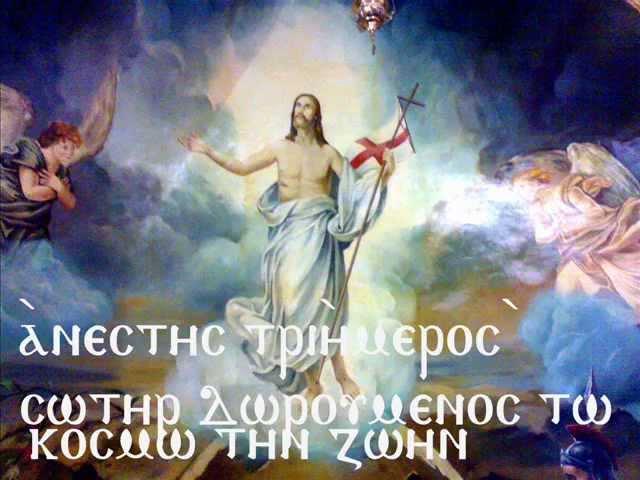 To Lithosالقيامة.لحن توليثو