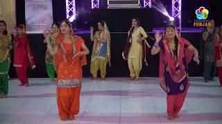 #Giddha #Performance at Sahil Charity Event. #ChannelPunjab