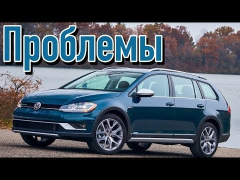 Фольксваген Гольф 7 слабые места | Недостатки и болячки б/у Volkswagen Golf VII