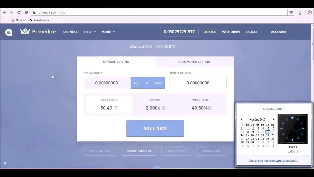 Автоматический Заработок Программы |  Автоматический Заработок БиткоинBitcoin