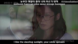 Jung Dong Ha (정동하) - Destiny Sonata (운명 같은 너) MV [Eng Sub + Han + Rom]