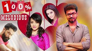 100% Melodious Super Hit Best Audio Jukebox
