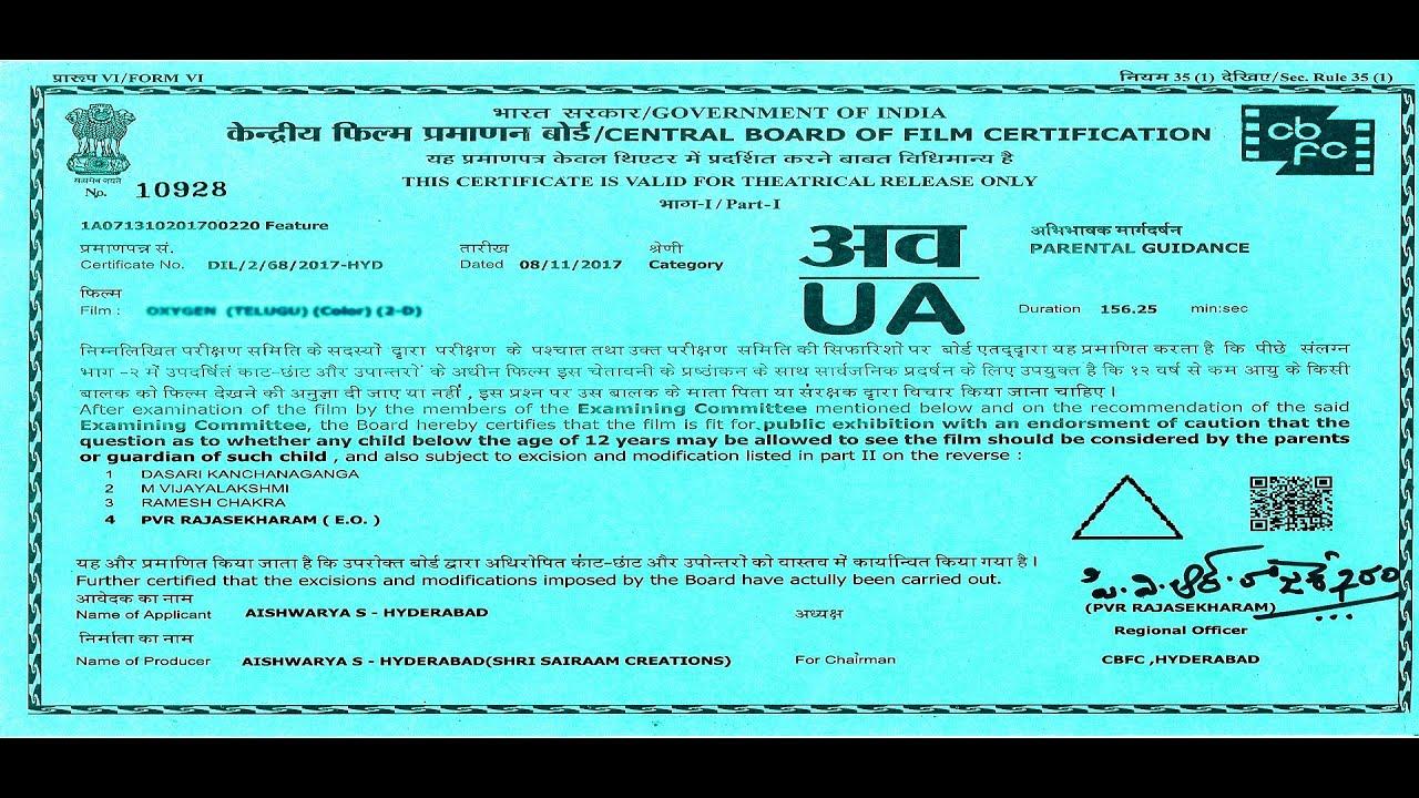 Heroine 2020 New Telugu Dubbed Blockbuster Movie   2020 South Telugu Dubbed Movies