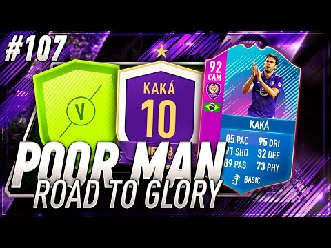 92 KAKA SQUAD BUILDER!! INSANE SCORPION KICK GOAL!!! Poor Man RTG #107 - FIFA 18 Ultimate Team
