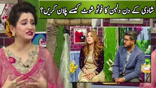 Neo Pakistan Morning Show