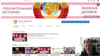Фото Реакция Камикадзе Ди на видео Прокопа Джентулова | Kamikadzedead в ВОСТОРГЕ от ВИДЕО Прокопа !