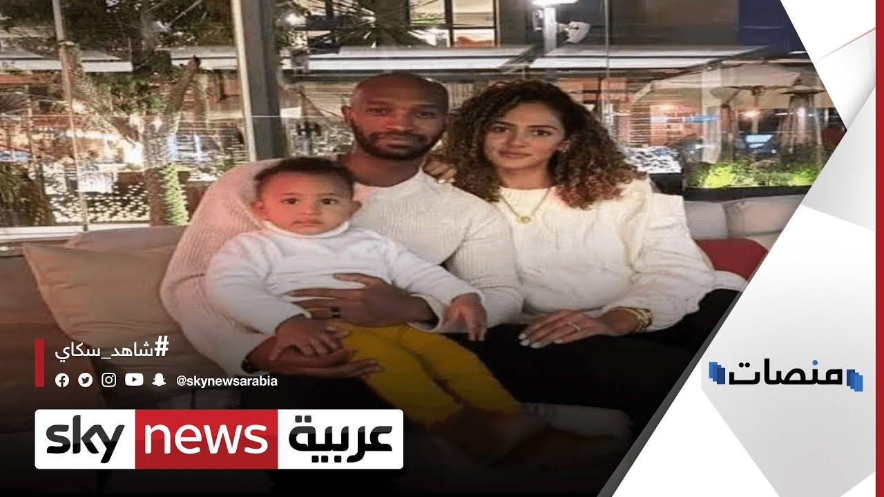 مصريون يدشنون حملة لوقف العنصرية ضد #شيكابالا | #منصات  - 18:55-2021 / 7 / 22