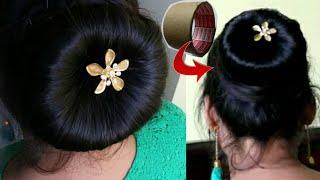 2 -Minute Bun Hairstyle/Making juda using waste cello tape roll/Juda kaise banaye/Hairstyle in Hindi