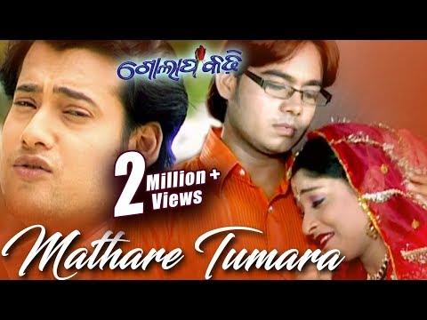 Udit Narayan's Superhit Sad Song - MATHARE TUMARA | Sidharth TV