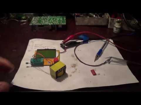 видео: Как проверить импульсный трансформатор с помощью осцилографа