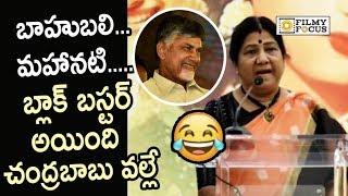 Nannapaneni Rajakumari Mind Blocking Words about Mahanati and Baahubali @Mahanati Team Felicitation
