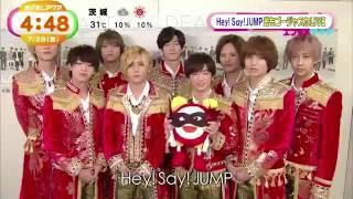 Hey! Say! JUMP - Dear.
