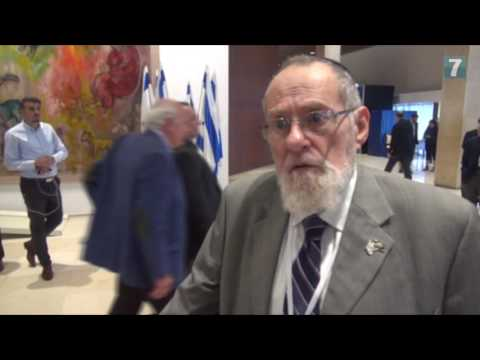 Rabbi Chaim Wasserman President of the Council of Young Israel Rabbis