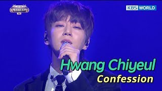 Hwang Chiyeul - Confession | 황치열 - 고해 [SUB: ENG/CHN/2017 KBS Song Festival(가요대축제)]