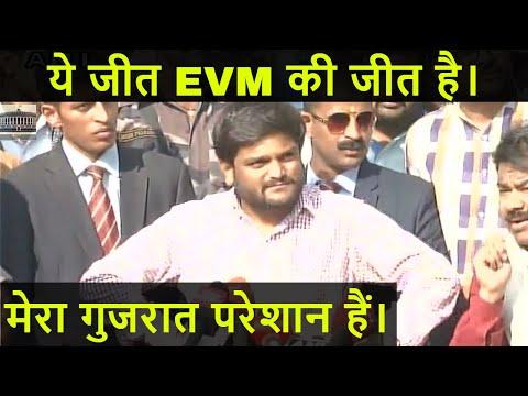 Hardik Patel Addresses a Press Conference After BJP's Victory in Gujarat