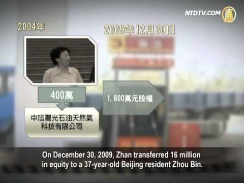 Zhou Yongkang Family Connected to Corruption Case