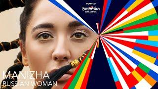 MANIZHA - Russian Woman | Русская Женщина - Russia 🇷🇺 - National Final Performance - Eurovision 2021