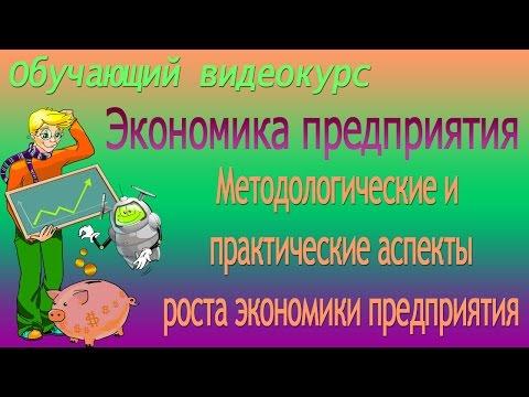 Таможенное дело Не упустите случай поэкономить серия тысяч рублей Постоянно заказываем на данном сайте контрольные по математике экономике
