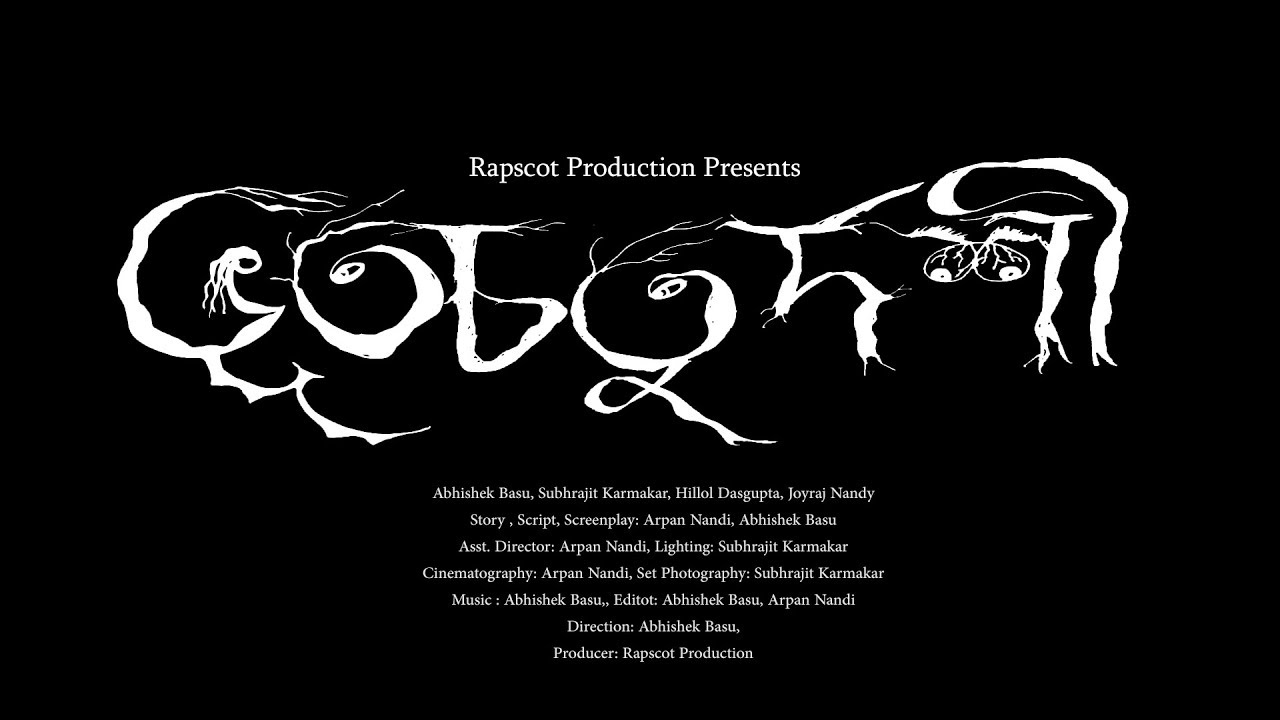 Bhoot Choturdoshi | Official Trailer | Rapscot Production | Horror Comedy  Short Film