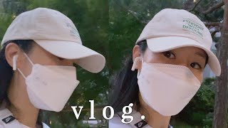 vlog | July 2nd 거리적 사회두기 재택근무 …