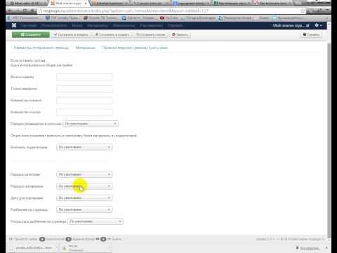 Сортировка материалов в Joomla 3.x