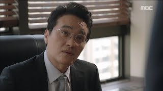 [Bad Thief Good Thief] 도둑놈 도둑님- Jong Hwan, Kim Ji-hoon Suspicious ?!20170909