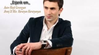 Vardan Badalyan-,,Erjanik em,, // Վարդան Բադալյան-,,Երջանիկ եմ,,