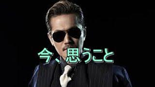 ATSUSHI、SMAP解散に「別のこと感じた」 EXILEのATSUSHI(...