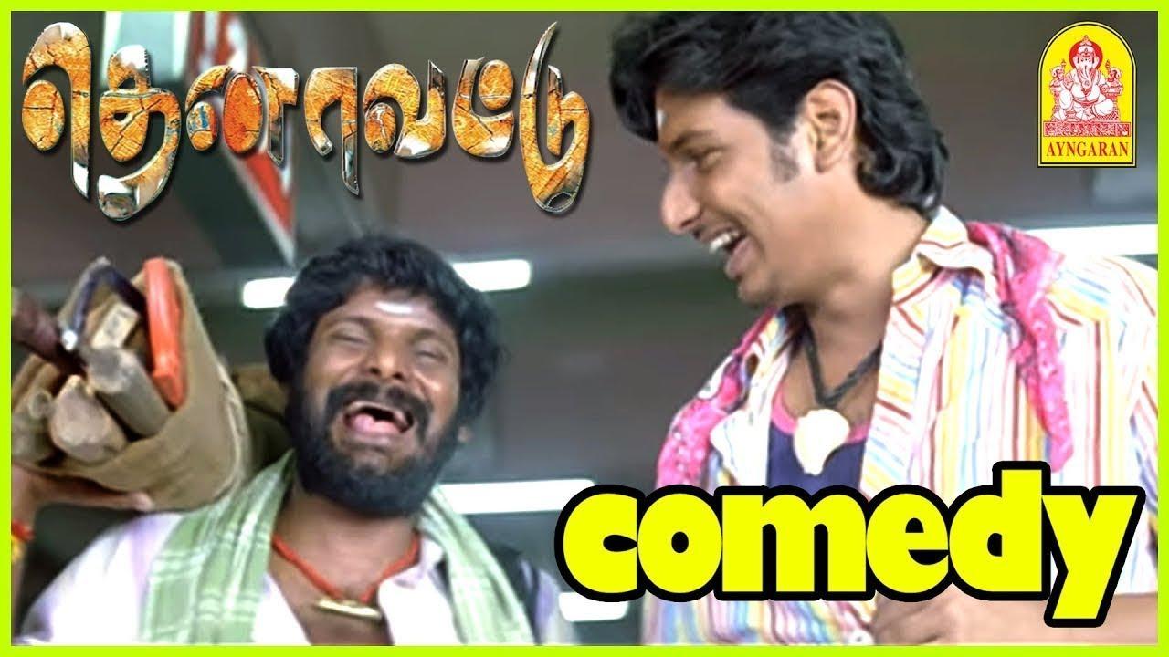 Download Thenavattu Tamil Movie Comedy | Jiiva | Ganja Karuppu | Ganja Karuppu Comedy | Jiiva Comedy