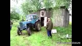 Трактор-это сила(Power is a tractor)